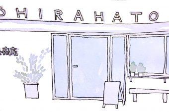 梶ヶ谷さくらまつりに「白鳩ヴィラ」のシラハト商店さんがコーヒースタンドで出店されていました。