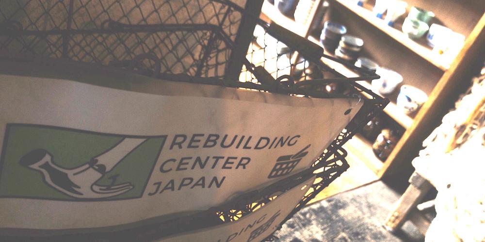 DIY好きは、古物がお好き。長野の諏訪のリビセンにポップインしにいってきました!