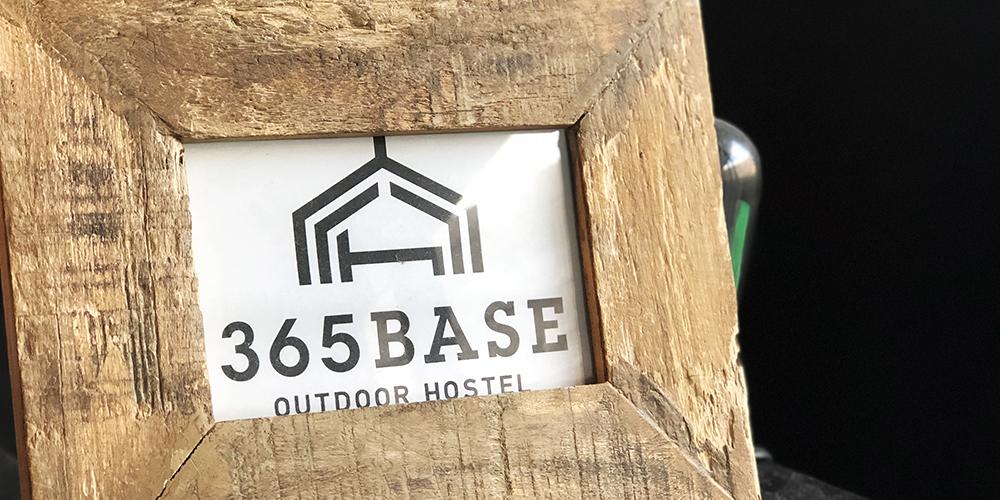 チームわくちんの旅は浜松でゲストハウスやシェアハウスを中心に新しい建物の形を作り上げる365BASEを見学させていただきました!
