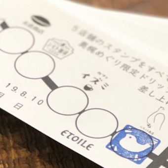 シラハト商店さんが奥梶エリアで楽しい癒しのカフェイベントをスタートしたみたいですよ。
