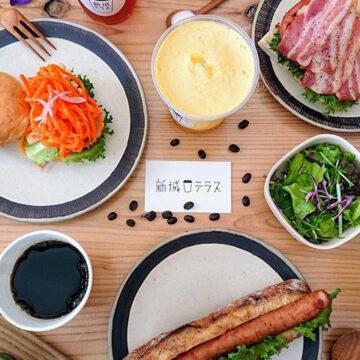 最近話題のUber Eatsを新城テラスでスタート!川崎市内でもオシャレな出前が流行り出す!