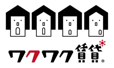 ワクワクわくわく、楽しいコンセプトのある賃貸住宅を紹介する『ワクワク賃貸®』さんと共に賃貸業界を盛り上げます!
